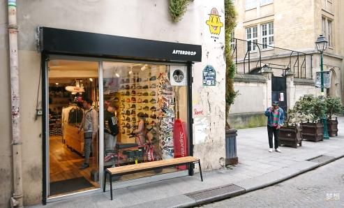 Boutique afterdrop Paris