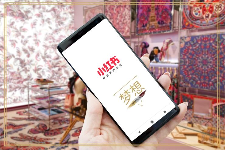 application marketing luxe en chine